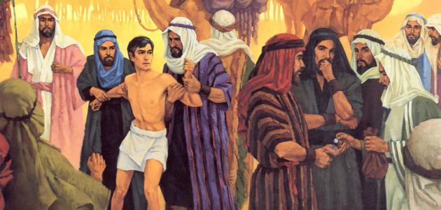 عدد_أخوة_يوسف