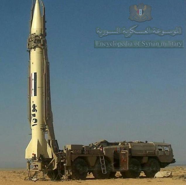 القدرة الصاروخية للجيش السوري
