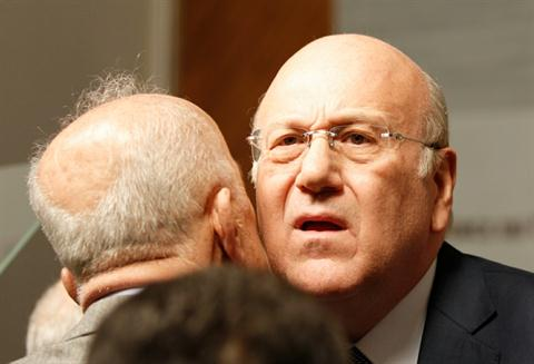 This image has an empty alt attribute; its file name is mikati.jpg